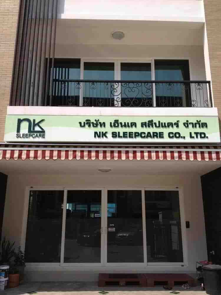 NK Sleepcare - Our Office