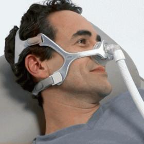 Wisp Nasal Mask with Tube