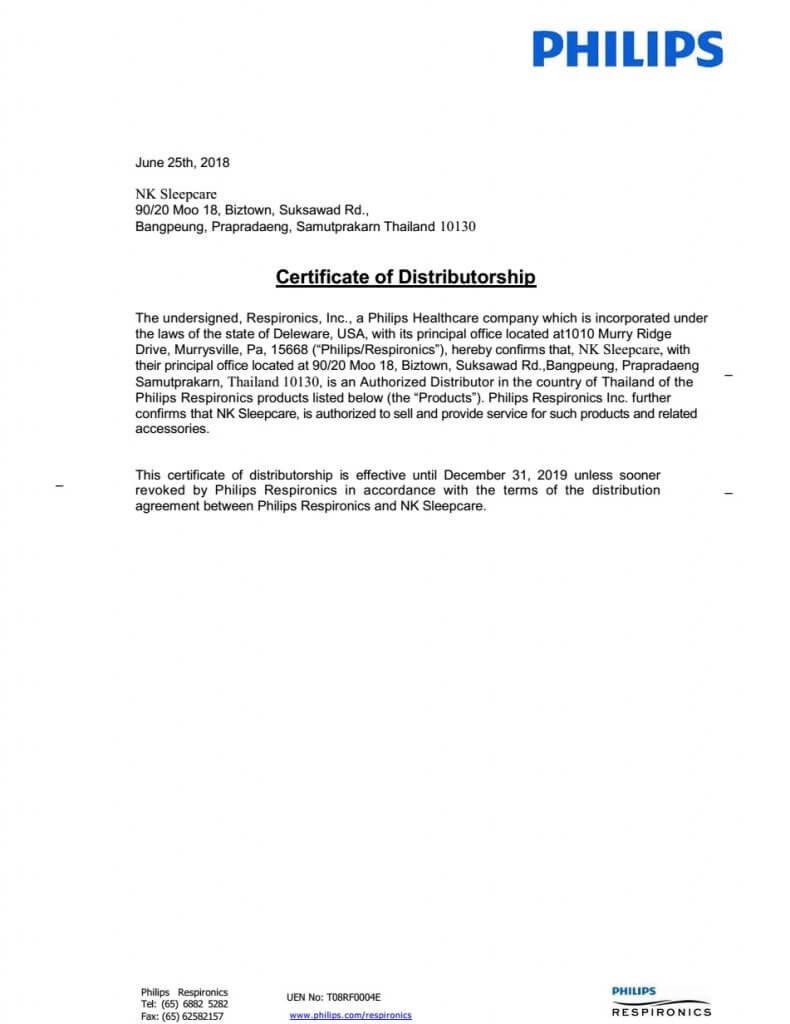 Philips Certificate of Distributorship)