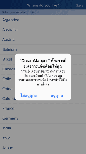 DreamMapper for CPAP Philips DreamStation Series