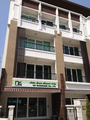 NKSleepcare Head Office 2