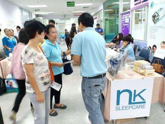 NK Sleepcare ร่วมงานประชุมวิชาการสมาคมประสาทการนอนหลับ ครั้งที่ 4