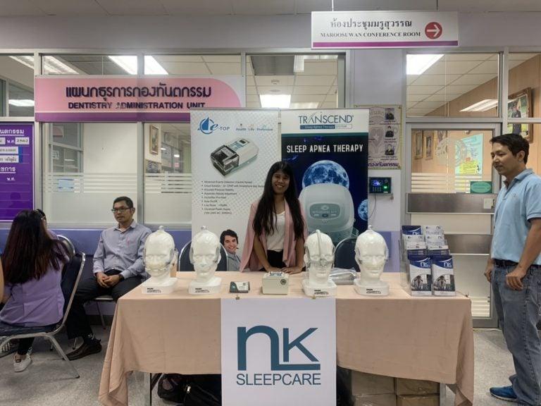 NK Sleepcare ร่วมออกบูธในงานประชุมวิชาการสมาคมประสาทการนอนหลับ ครั้งที่ 4