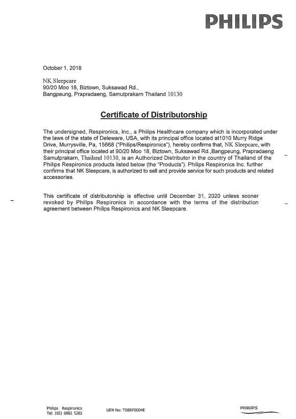 Certificate-of-Distributorship-Dec-2020