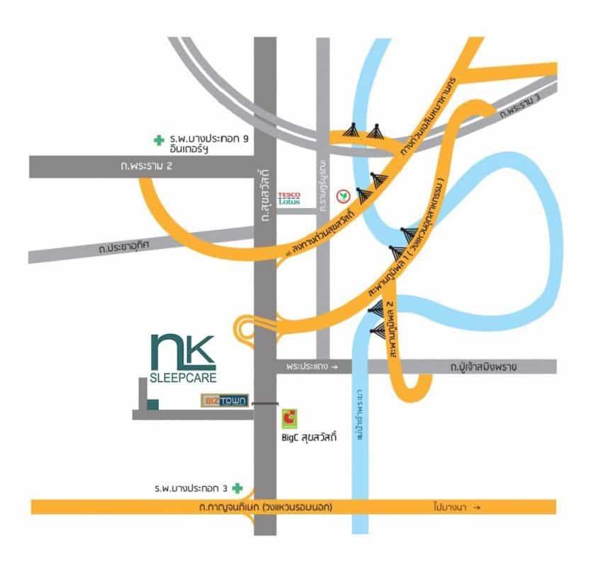 แผนที่ NK Sleepcare