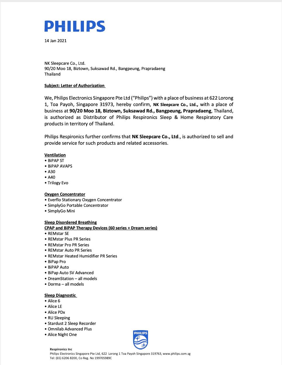 จดหมายแต่งตั้งเป็นตัวแทนจำหน่าย Philips ในไทย
