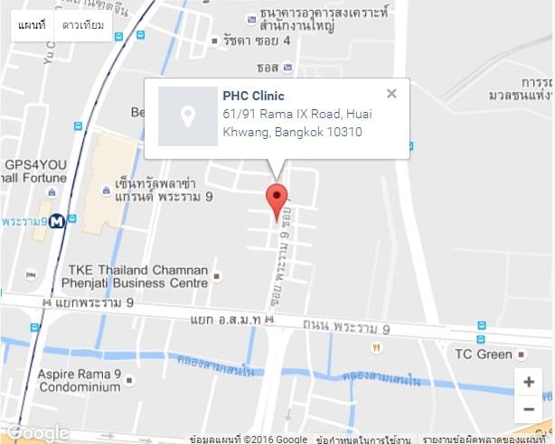 NK Service Center - Rama 9